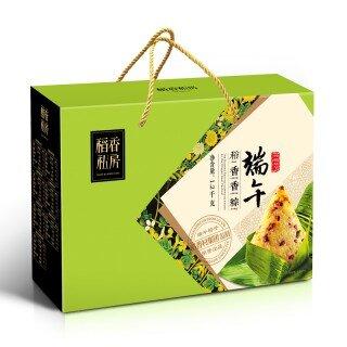 稻香村 稻香香粽 1200g 端午粽子礼盒